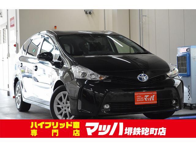 トヨタ S 社外フルセグナビ ETC フォグ スマートキー アルミ