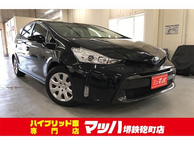 トヨタ S Lセレクション レーダークルーズコントロール SDナビ