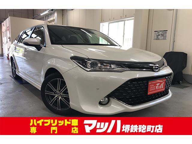 トヨタ 1.5G ダブルバイビー 衝突軽減ブレーキ キーレス