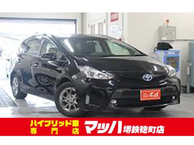 トヨタ S チューン ブラックII フルセグ シートヒーター ETC