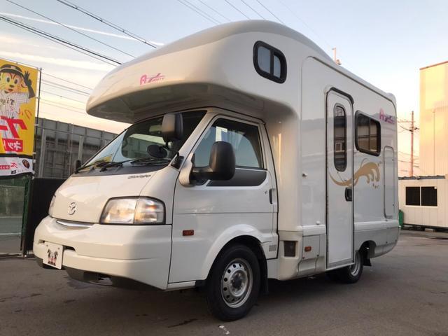 マツダ キャンピング AtoZ アミティ 4WD TV 常設ベッド