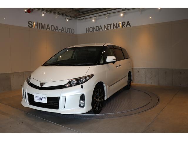 トヨタ アエラス プレミアムエディション 7人乗り 両側電動スライド