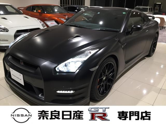 日産 GT-R プレミアムエディション BBSモータースポーツ20インチアルミ BOSEサウンドシステム HKSカーボングリル メーカーナビ フルセグTV バックカメラ ETC LEDヘッドライト シートヒーター
