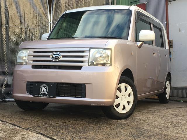 ダイハツ L 新品シートカバー・ナビ・オリジナルカラー