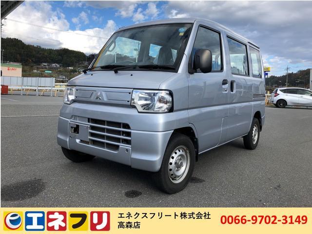 「三菱」「ミニキャブバン」「軽自動車」「長野県」の中古車