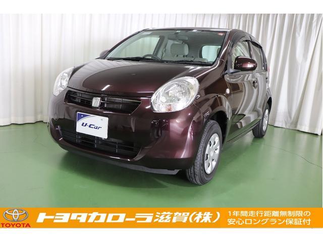 トヨタ X ユルリ ナビ・バックカメラ・ETC車載器・ベンチシート