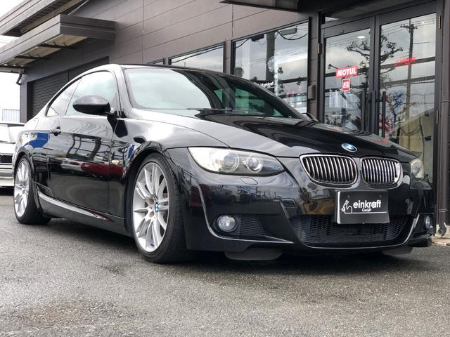 BMW 320iクーペMスポーツパッケージ車高調チタンマフラー