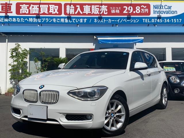 BMW 1シリーズ 116i スタイル (検2.7)