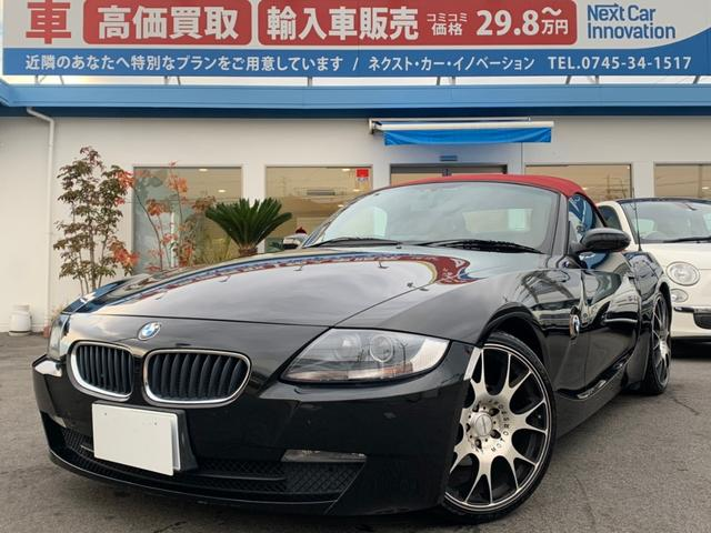 BMW ロードスター2.5i