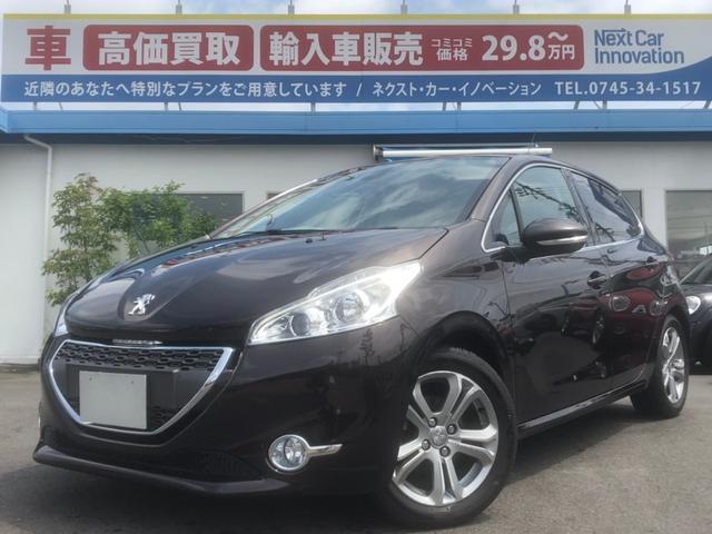 「プジョー」「208」「コンパクトカー」「奈良県」の中古車