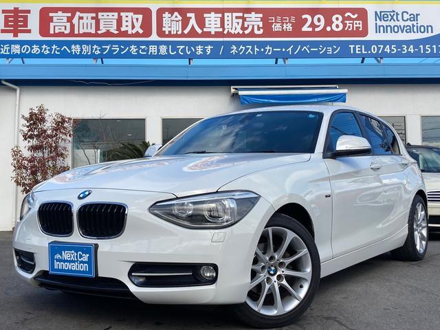 BMW 116i スポーツ アイドリングストップ 17インチアルミ