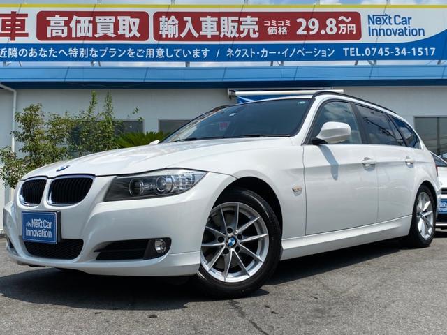 BMW 320iツーリング ハイラインパッケージ 本革シート 純正HDDナビ 純正16インチAW