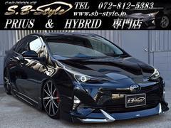 プリウスS 全国安心保証付き コンプリートカー イカリング