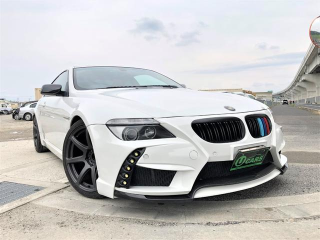 BMW 650i 修復歴なし エナジーコンプリートバンパー デイライト カーボンスポイラー aFeエアクリ KW車高調 19インチAW Skillsワンオフマフラー サンルーフ 本革シート レーダー ETC HDDナビ