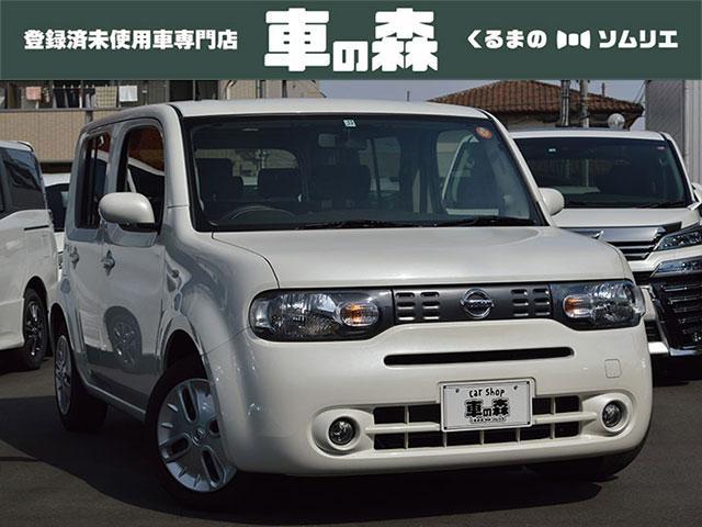 日産 15X Vセレクション プッシュスタート 純正オーディオ