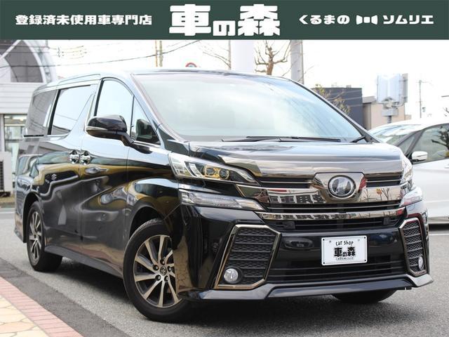 トヨタ 2.5ZAED ゴールデンアイズ 純正ナビ JBLサウンド