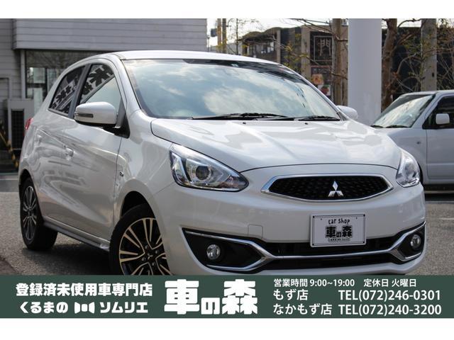 三菱 G e-アシスト 登録済未使用車 ディスチャージ AS&G