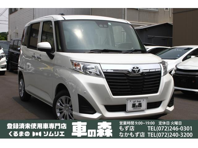 """トヨタ X""""S"""" 登録済未使用車 スマアシIII コーナーS"""