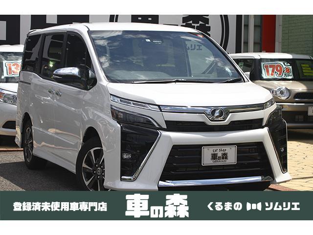 トヨタ ZS煌II 登録済未使用車 セーフティS プリクラ LDA