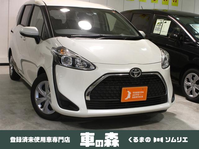 トヨタ G 登録済未使用車 衝突軽減 クリアランスソナー 両側電動S