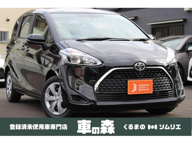 トヨタ G 登録済未使用車 全方位 ナビレディ セーフティセンス