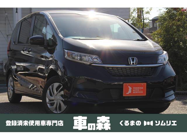 ホンダ G・ホンダセンシング 登録済未使用車 ナビ装着PKG