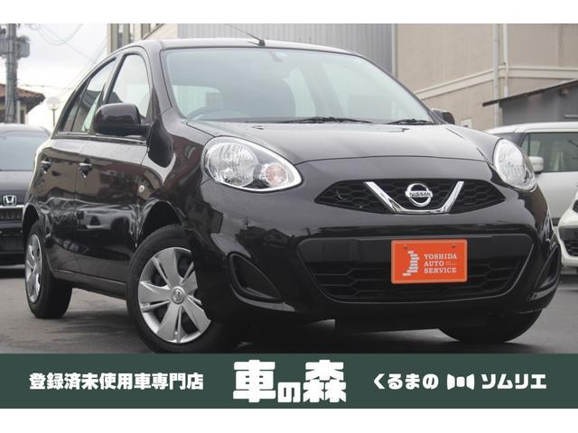 マーチ(日産)S 中古車画像