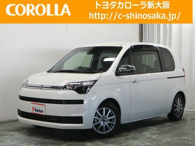 トヨタ F クイーンII 先進安全装備・メモリーナビ・カメラ・ETC