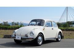 VW ビートル1303S