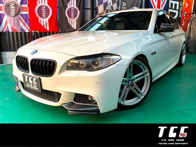 BMW 5シリーズ 523i Mスポーツパッケージ 20インチAW/車高調/本革シート/車高調/HIDフォグ