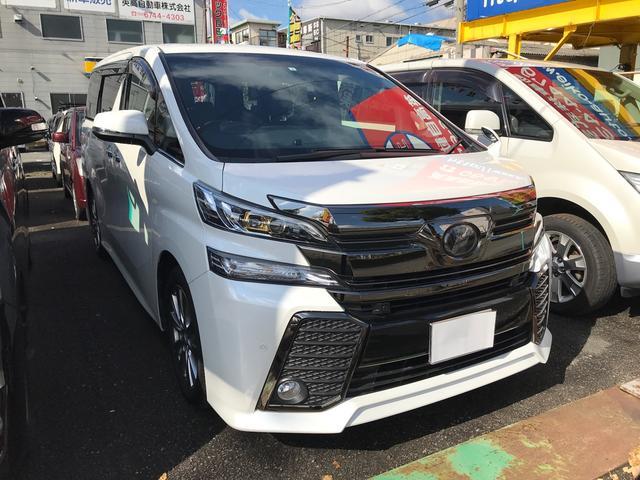 トヨタ 2.5Z Aエディション ゴールデンアイズ 後席モニタ