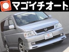 ステップワゴンデラクシーS 4WD 禁煙車 ナビ スタッドレスタイヤ付