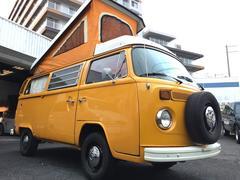 VW タイプIIウエストファリア キャンパー WESTFALIA