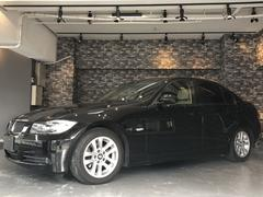 BMW320i ハイラインパッケージ ベージュレザー