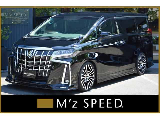 トヨタ 2.5S 7人乗 ZEUS新車カスタムコンプリート