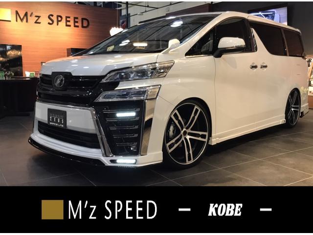 トヨタ 2.5Z 7人乗 エアサス ZEUS新車カスタムコンプリート
