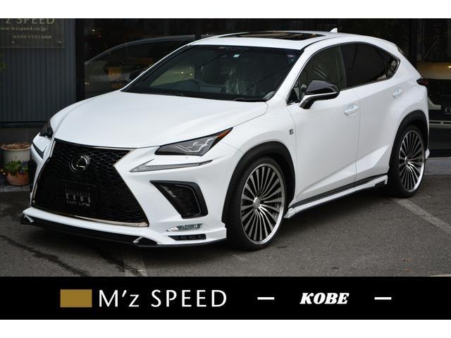 レクサス NX300 Fスポーツ ZEUS新車カスタムコンプリート