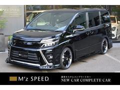 ヴォクシーZS 7人乗 ZEUS新車カスタムコンプリート ローダウン