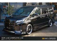 ノアSi W×B ZEUS新車カスタムコンプリート ローダウン