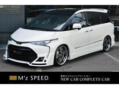 エスティマ2WD アエラス ZEUS新車カスタムコンプリートローダウン