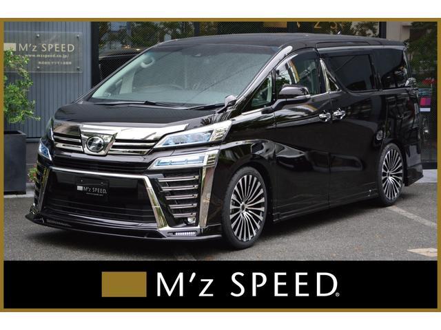 トヨタ 2.5Z-A ZEUS新車カスタムコンプリート ローダウン