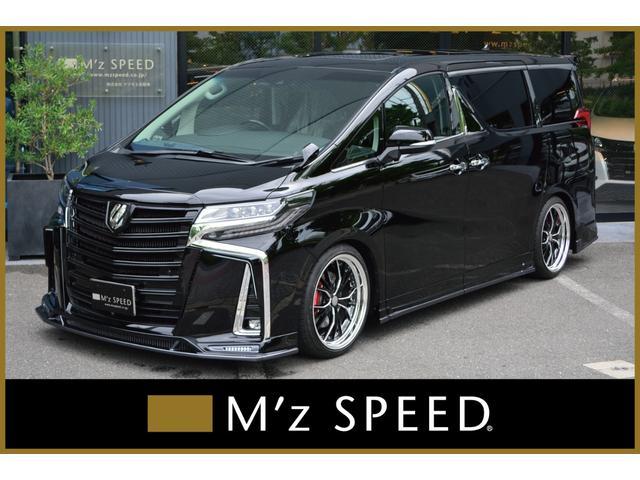 トヨタ 2.5S-A 7人乗 ZEUS新車カスタムコンプリート