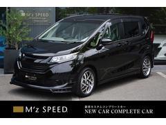 フリードG ホンダセンシング ZEUS新車カスタムコンプリート
