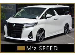 アルファード2.5X ZEUS新車カスタムコンプリート ローダウン