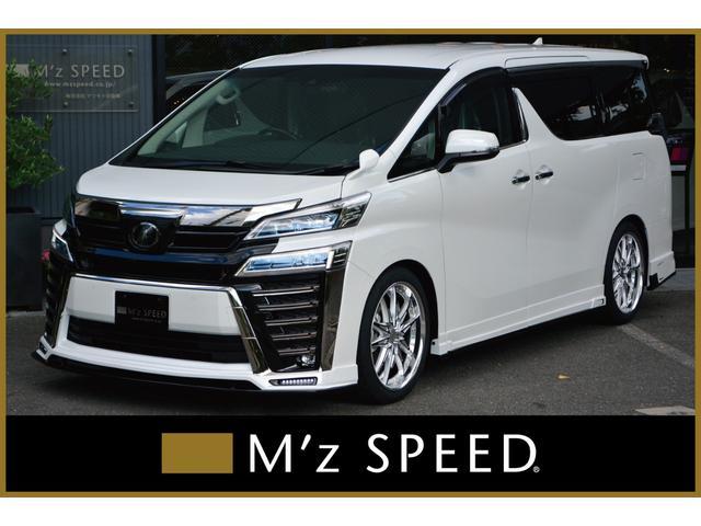 トヨタ 2.5Z-A 7人乗 ZEUS新車カスタムコンプリート