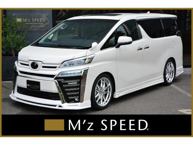 トヨタ 2.5Z 7人乗 ZEUS新車カスタムコンプリート