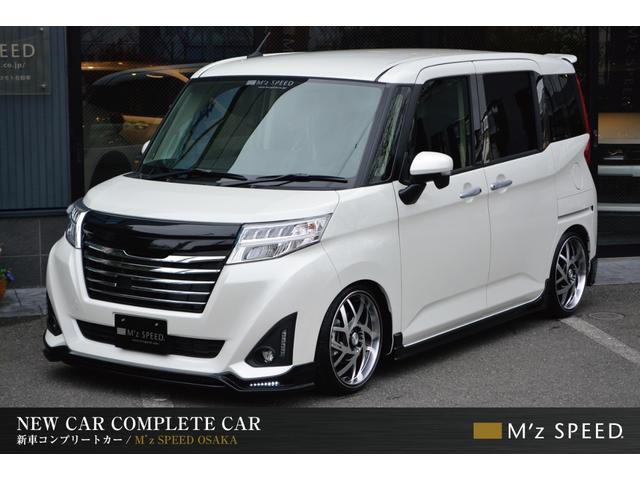 トヨタ カスタムG ZEUS新車カスタムコンプリート ローダウン