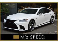 LSLS500 Fスポーツ ZEUS新車カスタムコンプリート