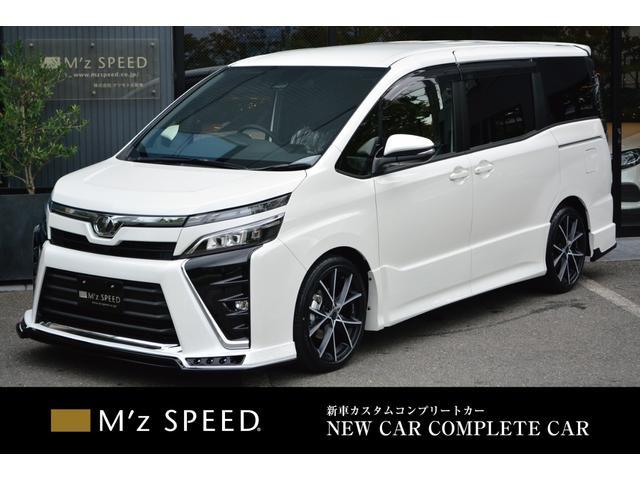 トヨタ ZS煌II 7人乗 ZEUS新車カスタムコンプリート
