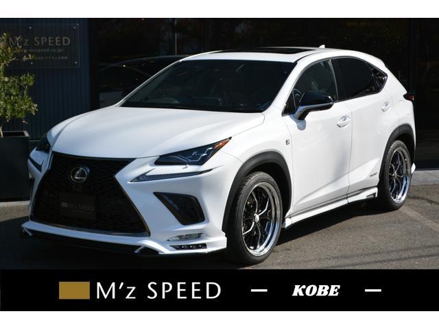 レクサス NX NX300 Fスポーツ NX300 Fスポーツ ZEUS新車カスタムコンプリートエアロ(F/S/R)・デイライト・ZEUS車高調KIT・4本出マフラー・20インチAW・三眼LEDヘッドランプ・サンルーフ